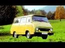 Skoda 1203 Minibus Type 997 '1968–81