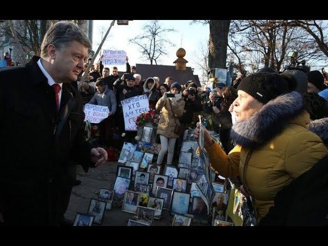Народ УНИЗИЛ Порошенко в лицо: Ты не наш президент! Ты сволочь и предатель!