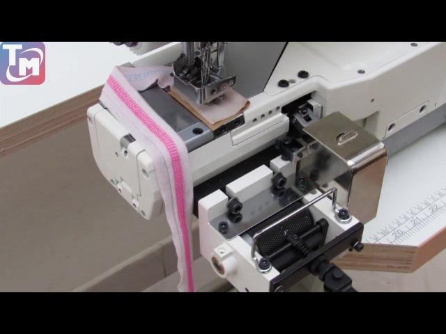 Пришивание эластичной тесьмы на плоскошовной машине Kansai Special NR-9803GPMD