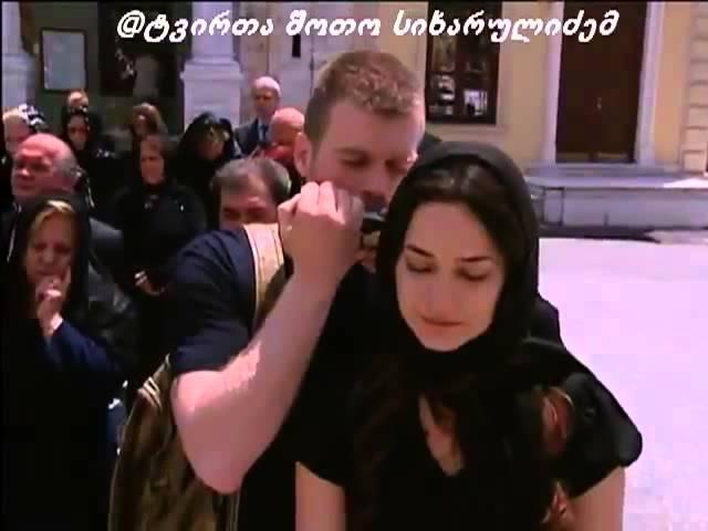 Dato Kenchiashvili -Ramdeni Malodine