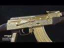 Золотой Автомат Калашникова АК47 охолощенный в подарок
