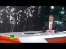 СМЕРТЕЛЬНЫЙ ЯД В РУКАХ ТЕРРОРИСТОВ НА СОВБЕЗЕ ООН ОБСУДИЛИ ПРОБЛЕМУ ХИМОРУЖИЯ В СИРИИ