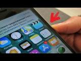 ТОП 10 ЛАЙФХАКОВ ДЛЯ ТВОЕГО iPHONE. Скрытые функции о которых нужно знать.