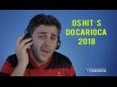 Hit´s CARIOCA 2018 - As músicas dos times