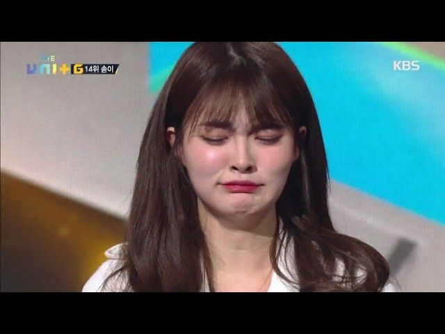 [The Unit] 14위를 한 다이아 솜이 A 14th-placed DIA Somyi