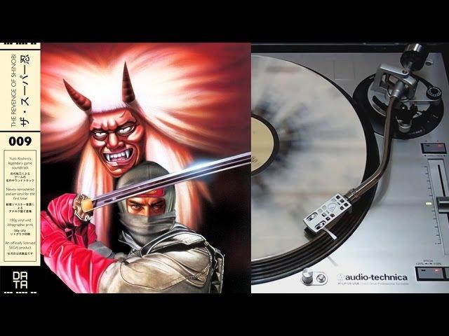 The revenge of shinobi - vinyl LP collector face A (Data discs)