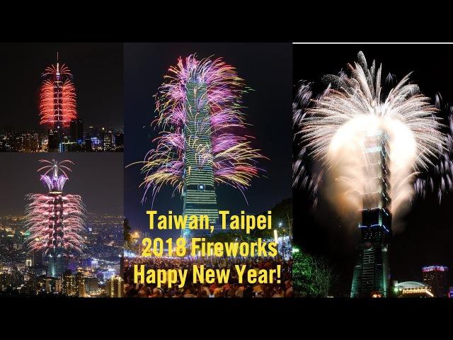 2018 Taipei 101 tower (Taiwan) Happy New Year ! Fireworks Eve HD 4K 2017 / 2018 UFO China