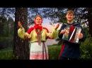 ♫ В чужедальнюю сторонку ♫ Молодые таланты России ☀️ Лучшие песни под гармонь╰❥ Russian folk song