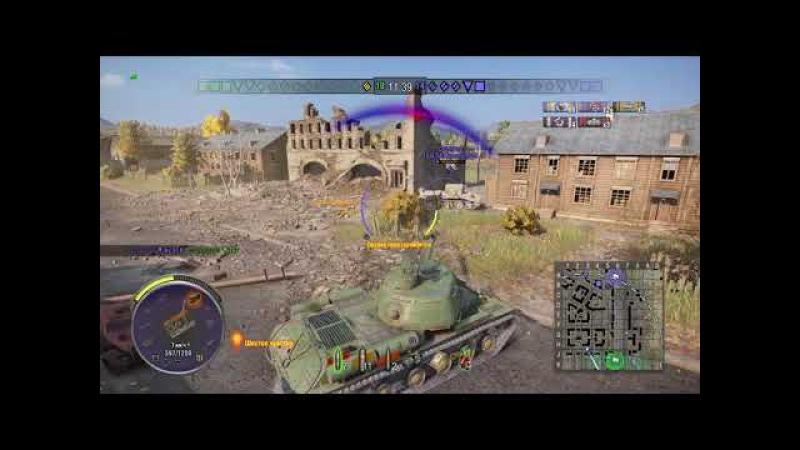 World of Tanks PS4 IS 2 а может Т29 AFK смотреть онлайн без регистрации