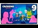 Crossing Souls - Прохождение 9 ПРОКЛЯТЫЙ БИБЛИОТЕКАРЬ