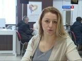 Жители Костромской области начали подавать заявления о желании проголосовать н...