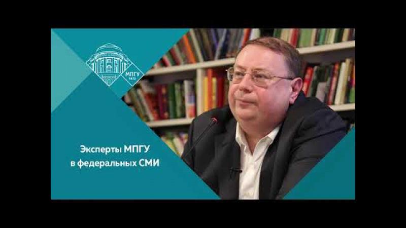 Профессор МПГУ А.В.Пыжиков на радио