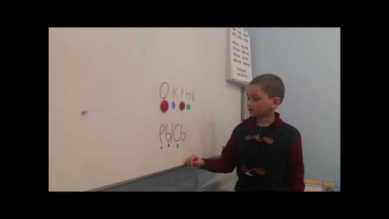 мини фрагмент занятия по грамматике! детский центр ПОЧЕМУЧКА