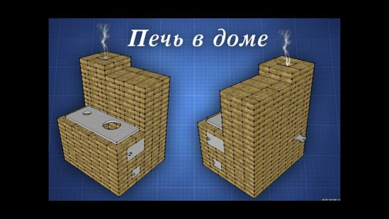 Печь в Доме / The oven in the House / SketchUp 8