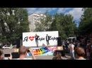 C.F.D Feat Olimp-Тебя Забыть Live Кременчуг День Мороженного V2