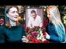 Душераздирающее прощание с Дмитрием Марьяновым вдова еле держалась на ногах на