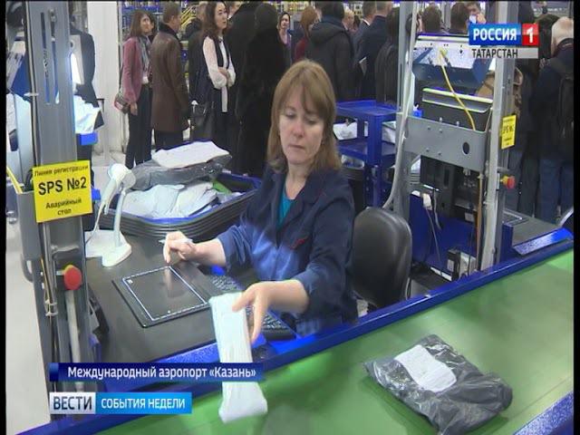 В Татарстане открыли почтовый логистический центр