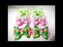 Маленькие бантики из лент канзаши / hair clips ribbon kanzashi DIY