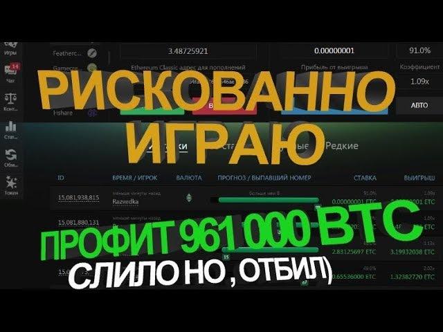КАК ЗАРАБОТАТЬ НА КАЗИНО - ИЗИ МАНИ!   luckygames