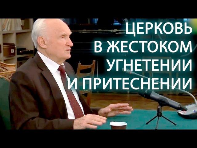 Церковь в Жёстоком Угнетении и Притеснении! 28 11 2017 Осипов Алексей