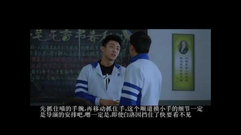 [Engsub] Yuzhou - Huang Whale is going to get Golden Rooster Award (P1)