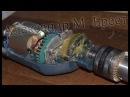Как поменять шестерни в обычной дрели Прокручивается патрон Ремонт электроинструмента