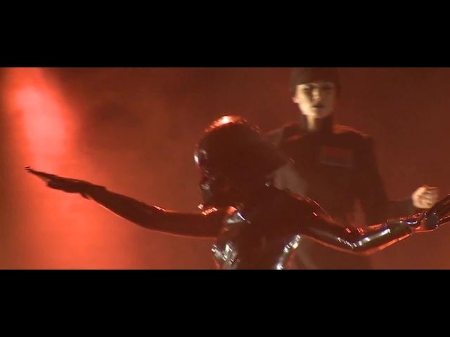 The Empire Strip Dance...