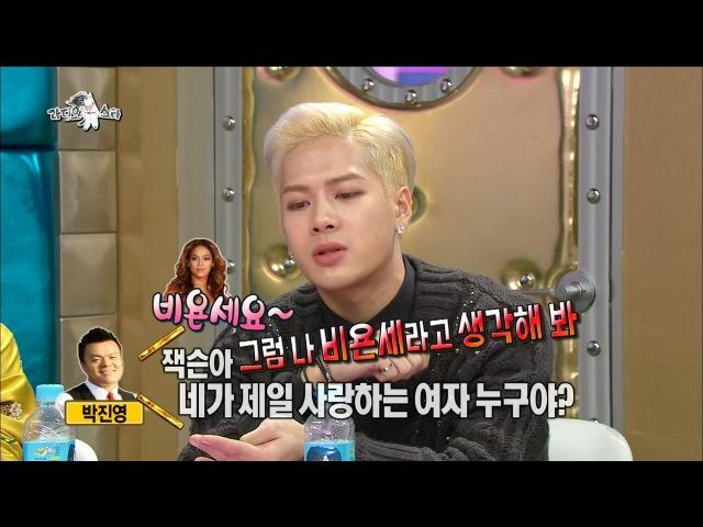 【TVPP】Jackson(GOT7)- Recording Trouble With JYP , 잭슨(갓세븐) - JYP와 녹음은 힘들다 @Radio Star