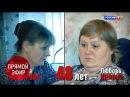 Разлучённые двойняшки встретятся впервые спустя полвека. Андрей Малахов. Прямой эфир от 15.02.18