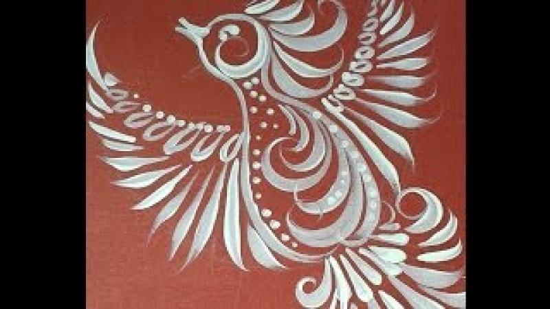 Хохлома. Жар птица в на красном фоне.