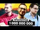 10 САМЫХ ПОПУЛЯРНЫХ РОЛИКОВ ЛЕТСПЛЕЙЩИКОВ COFFI, BRAINDIT, KUPLINOV...
