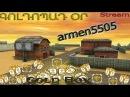 MEGAAA STREAM TANKI ONLINE / armen5505 GOLLLDDEER