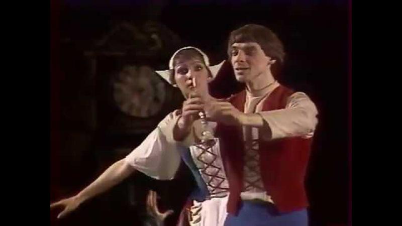 Синяя Птица. Телеспектакль (1983). Детская передача | Золотая коллекция » Freewka.com - Смотреть онлайн в хорощем качестве