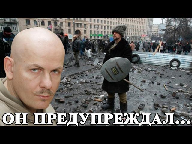 Позор на суде убийц Олеся Бузины| Казак Гаврилюк - уже не казак...
