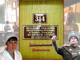 314 Кабинет - Заболотный и маньяка
