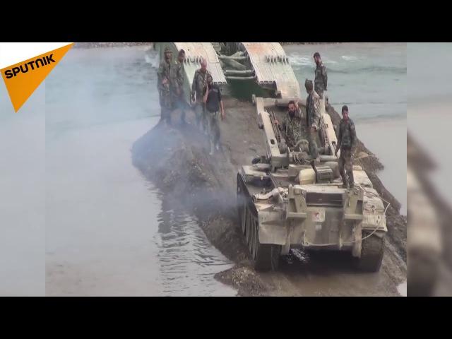 Сирийская армия обеспечивает мост к переходу к Гавие Кэти,Дейр- эр-зор