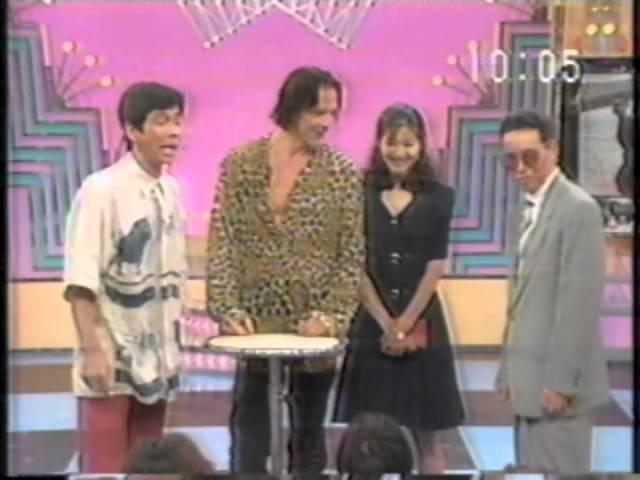 笑っていいとも!1992/12 OP'92海外ビッグスター