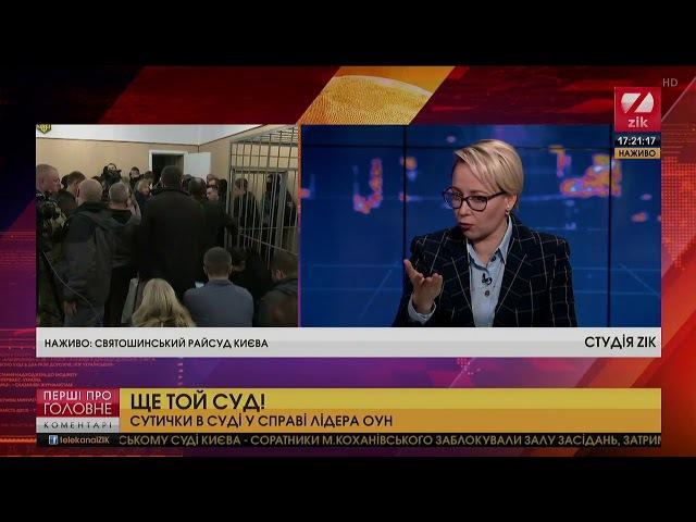 Борис Гончар: Коханівський не є представником організації ОУН