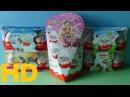 Киндер сюрприз Барби на русском ретро колекция 2008