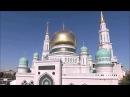 Сергeй Лaзарев - Победа за Исламом! HD