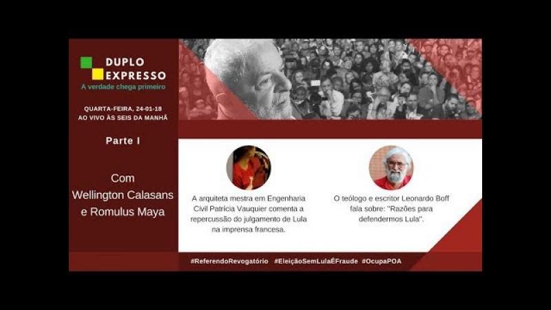 D.Ex. 24/1/18: o dia do julgamento do Judiciário brasileiro