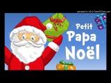 Petit Papa Noel en Russe
