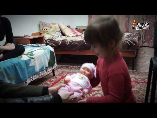 Мечты сбываются : Саша дождалась свою куклу.