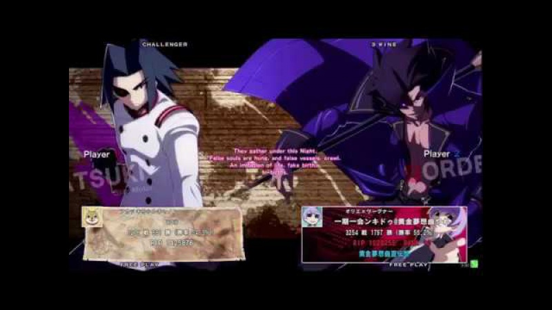 11/12 Under Night In-Birth Exe:Late[st]- Port 24 Wakasa shop