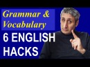 6 English Language HACKS that you DIDN'T LEARN at school