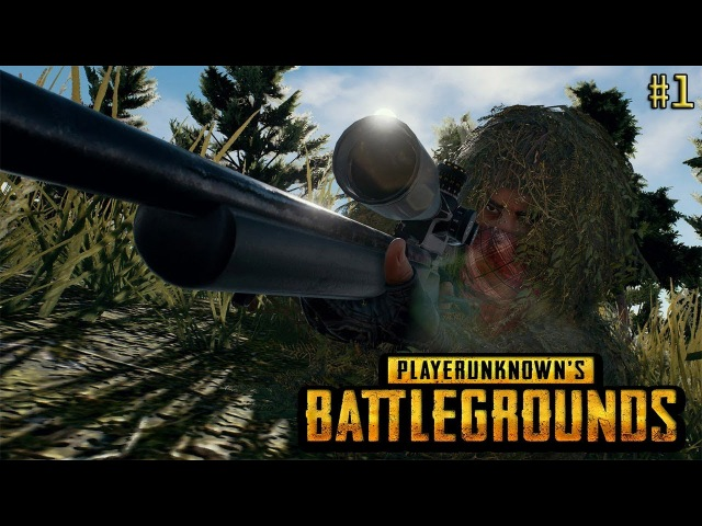 ТОП 1 (Масхалат М24) PUBG | PLAYERUNKNOWNS BATTLEGROUNDS | ПАБГ | ПУБГ