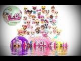 Обзор и распаковка: Куколка-сюрприз L.O.L. в шаре ЛОЛ