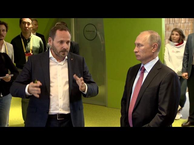 Посещение офиса ИТ-компании «Яндекс»