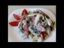 Супер Простой Салат с Баклажанами Такова вкуса Вы ещо Не Пробовали
