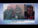Радник президента розповів, як просувається обмін полоненими на Донбасі
